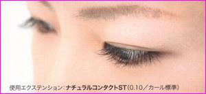 eyelash_02
