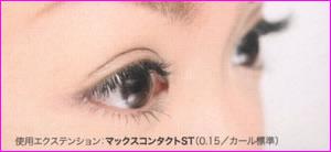 eyelash_03