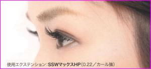 eyelash_04